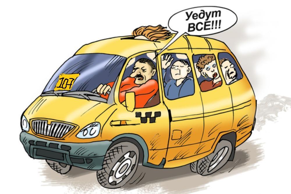 В Харькове водитель маршрутки поплатится за доброту