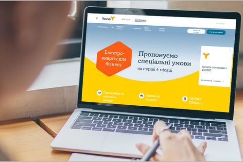 До конца 2020 года предприниматели Харьковской области должны выбрать электропоставщика