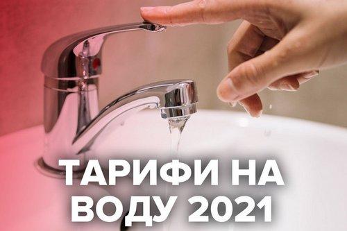 "Харьковчанам объявили о грядущем подорожании ""коммуналки"""