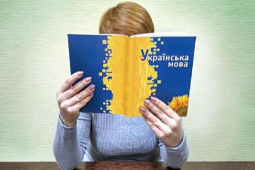 Украинизация сферы услуг. Ликбез для потребителя