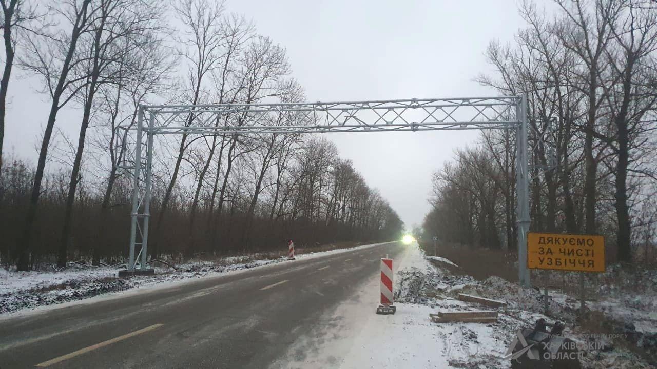 На трассе под Харьковом установили первое специальное устройство для контроля водителей