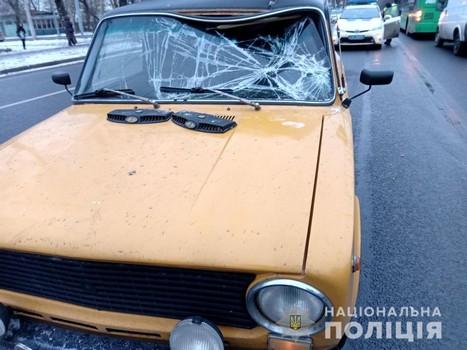 В Харькове просят откликнуться людей, которые видели, как сбили старика (фото)