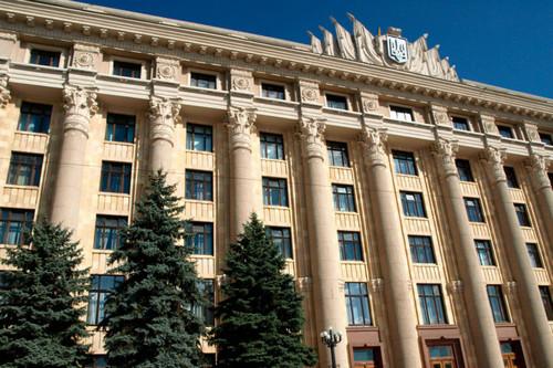 Харьковский областной совет объявилиполномочным
