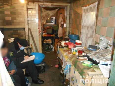 Прием гостей закончился плачевно для жителя Харьковской области (фото)