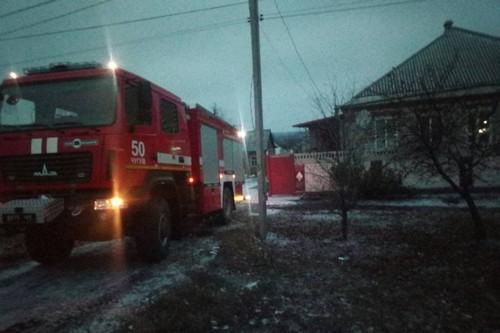 Семья из Харьковской области серьезно пострадала из-за отопления (фото)