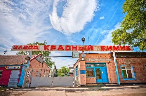 В Харькове горит известное предприятие (видео)
