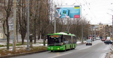 В Харькове не работает часть троллейбусных маршрутов (видео)