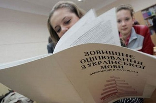 Харьковских выпускников предупредили по поводу пробного ВНО