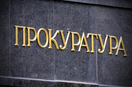 Харьковское предприятие обязали выплатить крупную сумму