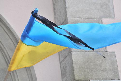 У Харкові оголошено жалобу на три дні