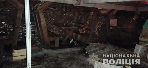 В Харькове возле станции метро напали на мужчину (фото)