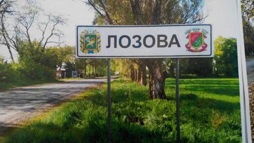 На Харьковщине сельские жители проснулись горожанами райцентра