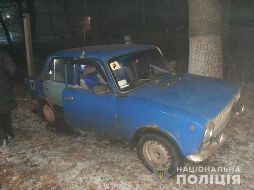 Парень из Харькова захотел развлечься и угодил в неприятную ситуацию (фото, видео)