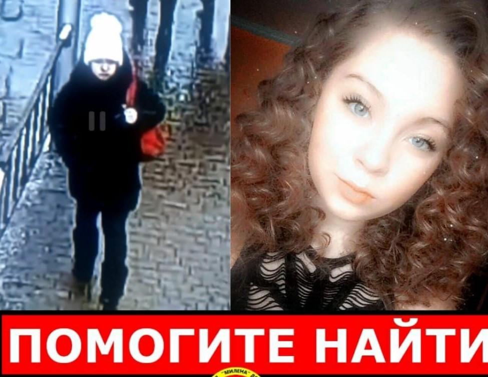 Могла добираться на попутках. В Харькове разыскивают пропавшую девочку из Львова