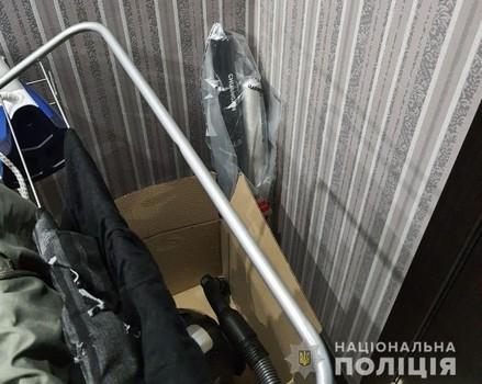 https://gx.net.ua/news_images/1608279812.jpg