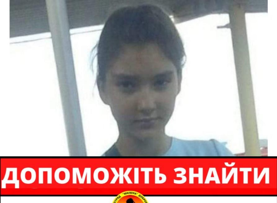 Девочку из Харьковской области, которую искали три дня, обнаружили в метро