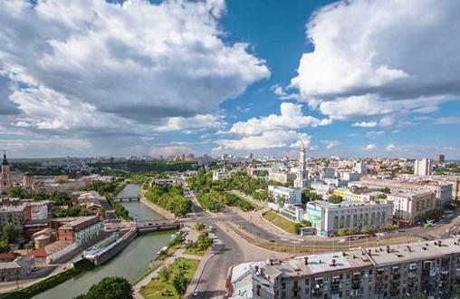 Харьков и миф о Первой столице: история вопроса