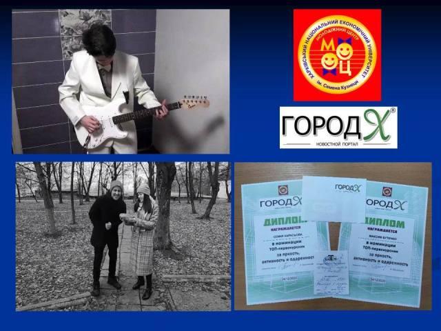 Харьковские студенты записали несколько десятков видео и получили призы (фото)