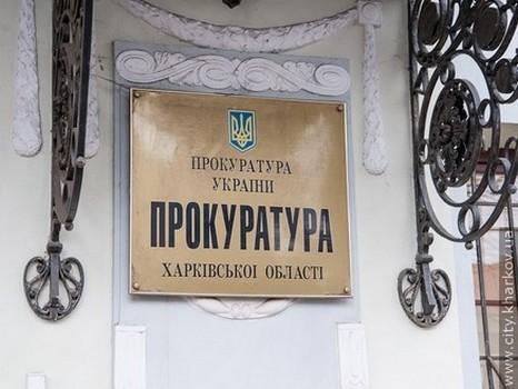 Харьковский предприниматель использовал детсадовцев ради обогащения