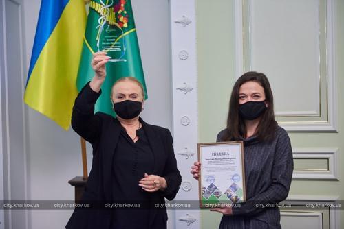 В Харькове может появиться новый парк