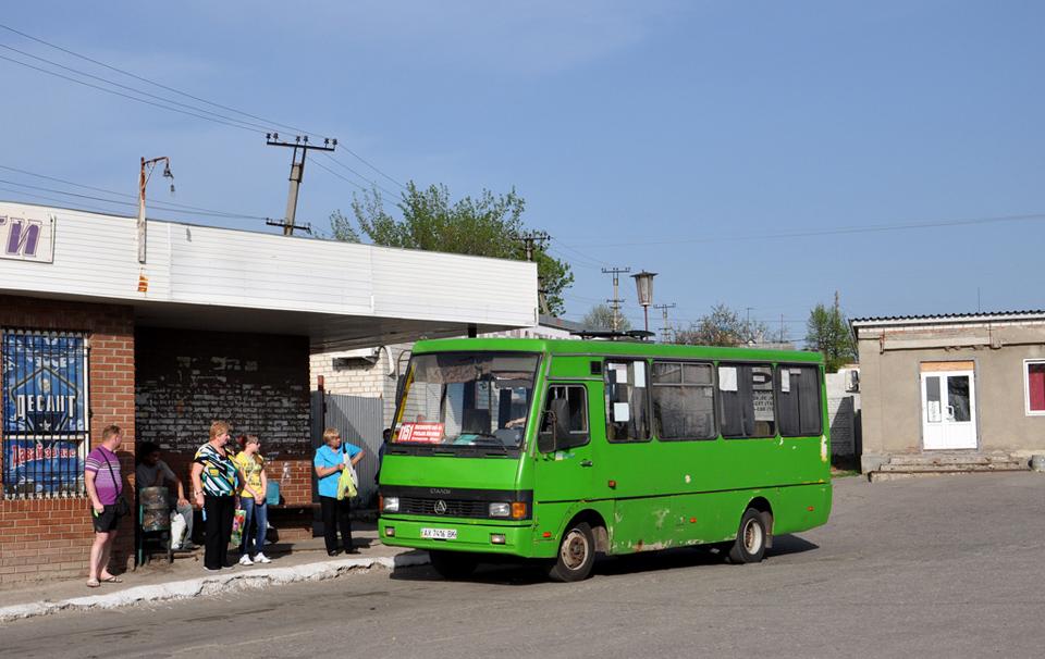 На Харьковщине пассажир маршрутки попал в историю из-за женских вещей