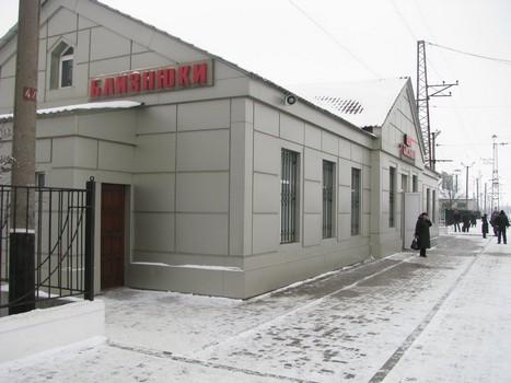 В магазине на Харьковщине установили полку добра (фото)