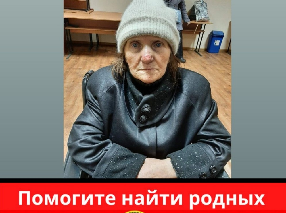 Бабушке, которая потерялась в Харькове, через соцсети нашли сына