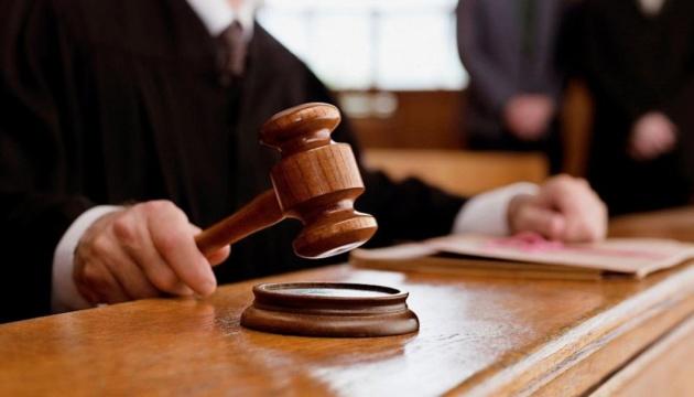 На Харьковщине мужчину осудили за вранье