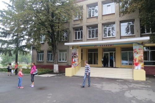 Зимний отдых не удался. Харьковская учительница угодила в скандал