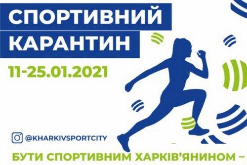 https://gx.net.ua/news_images/1609775007.jpg