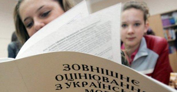 Будущих абитуриентов Харькова и области созывают на важную регистрацию