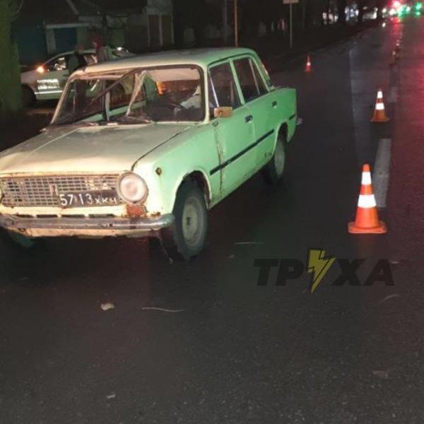 ДТП в Харькове: пешеход отлетел на несколько метров от автомобиля (фото)