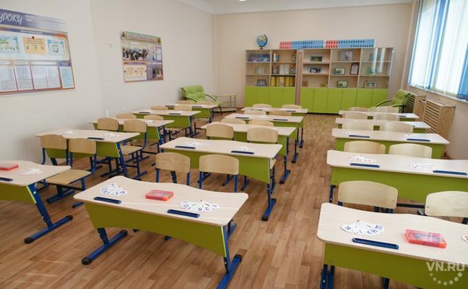 Коронавирус: в городе на Харьковщине школьники после каникул останутся дома