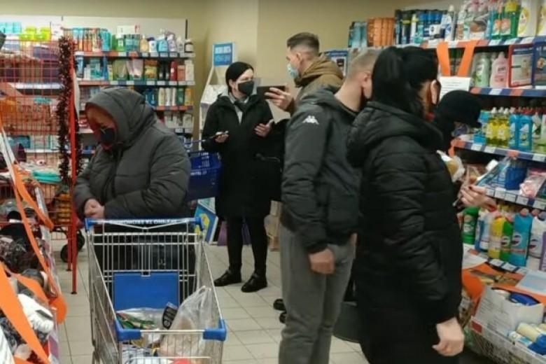 https://gx.net.ua/news_images/1610198138.jpg