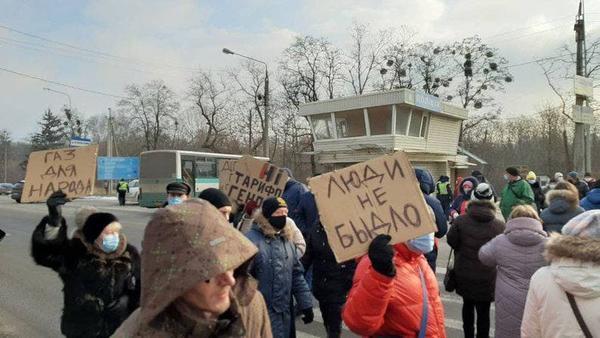 Акции протеста под Харьковом. Жители написали письмо в Верховную Раду (фото, видео)