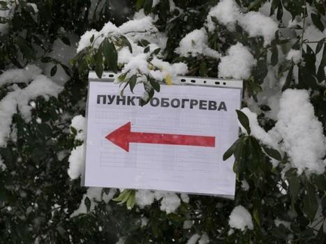 Где в Харькове можно согреться (список адресов)