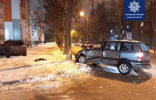 ДТП в Харькове: есть пострадавшие (видео)