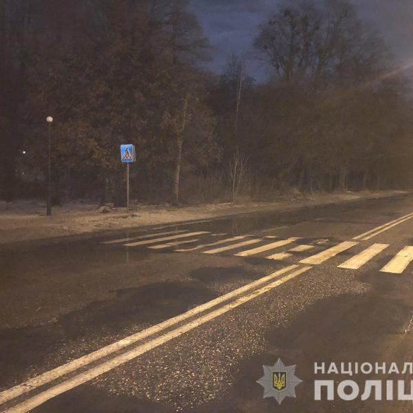ДТП с пострадавшими в Харькове: полиция обратилась к людям