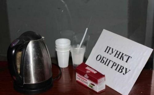 Резкое похолодание: где на Харьковщине работают пункты обогрева