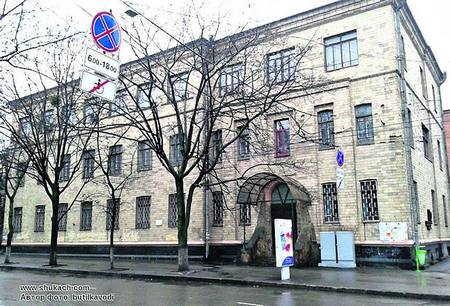 16 января в истории Харькова: открылась больница для чернорабочих