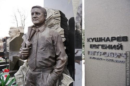 Харьков в XXI веке. 16 января – смертельное ранение Евгения Кушнарева