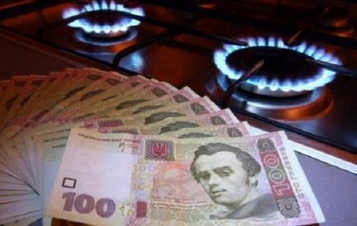 Цена на газ: понизили, но повысили