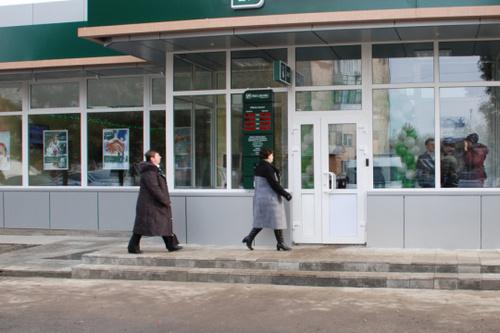 У жителей Харьковщины появилась еще одна возможность сменить поставщика газа