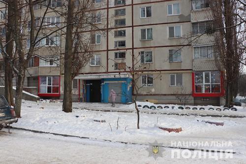В подъезде харьковской многоэтажки напали на мужчину