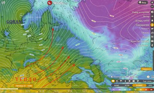 Из холода – в жар. В Харькове резко изменится погода