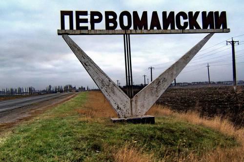 На Харьковщине ликвидируют райгосадминистрации. Сколько чиновников уволят