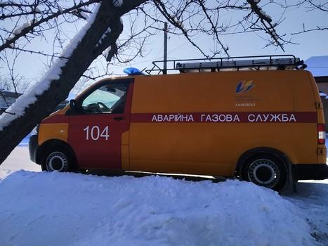 https://gx.net.ua/news_images/1611218330.jpg