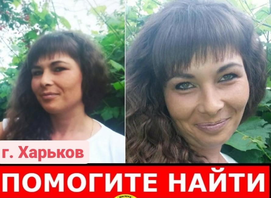 В Харькове нашли женщину, которая три недели не появлялась дома (фото)