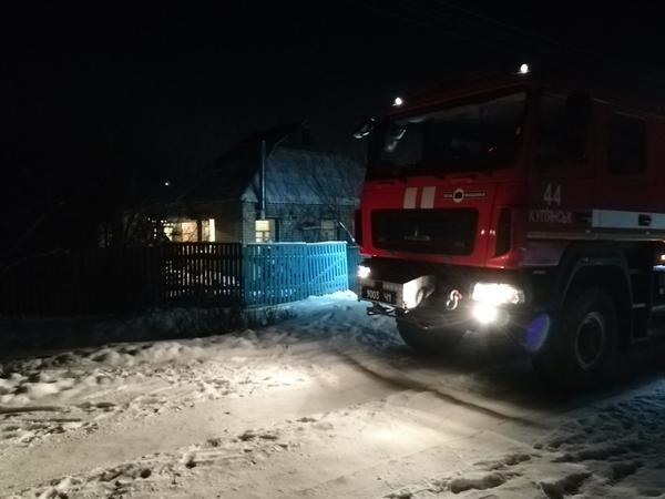 В Харькове в многоэтажке произошел пожар (фото)