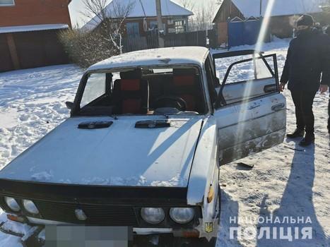 Догнал и несколько раз ударил ножом: под Харьковом напали на мужчину (фото)